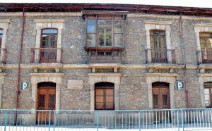 Fachada Casa Natal Aniceto Sela