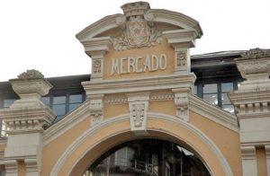 Detalle fachada principal Mercado Municipal de Abastos