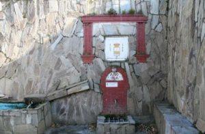 Fuente y Abrevadero de Rozaes de Bazuelo