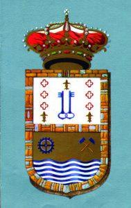 Diseño definitivo del escudo - 1965