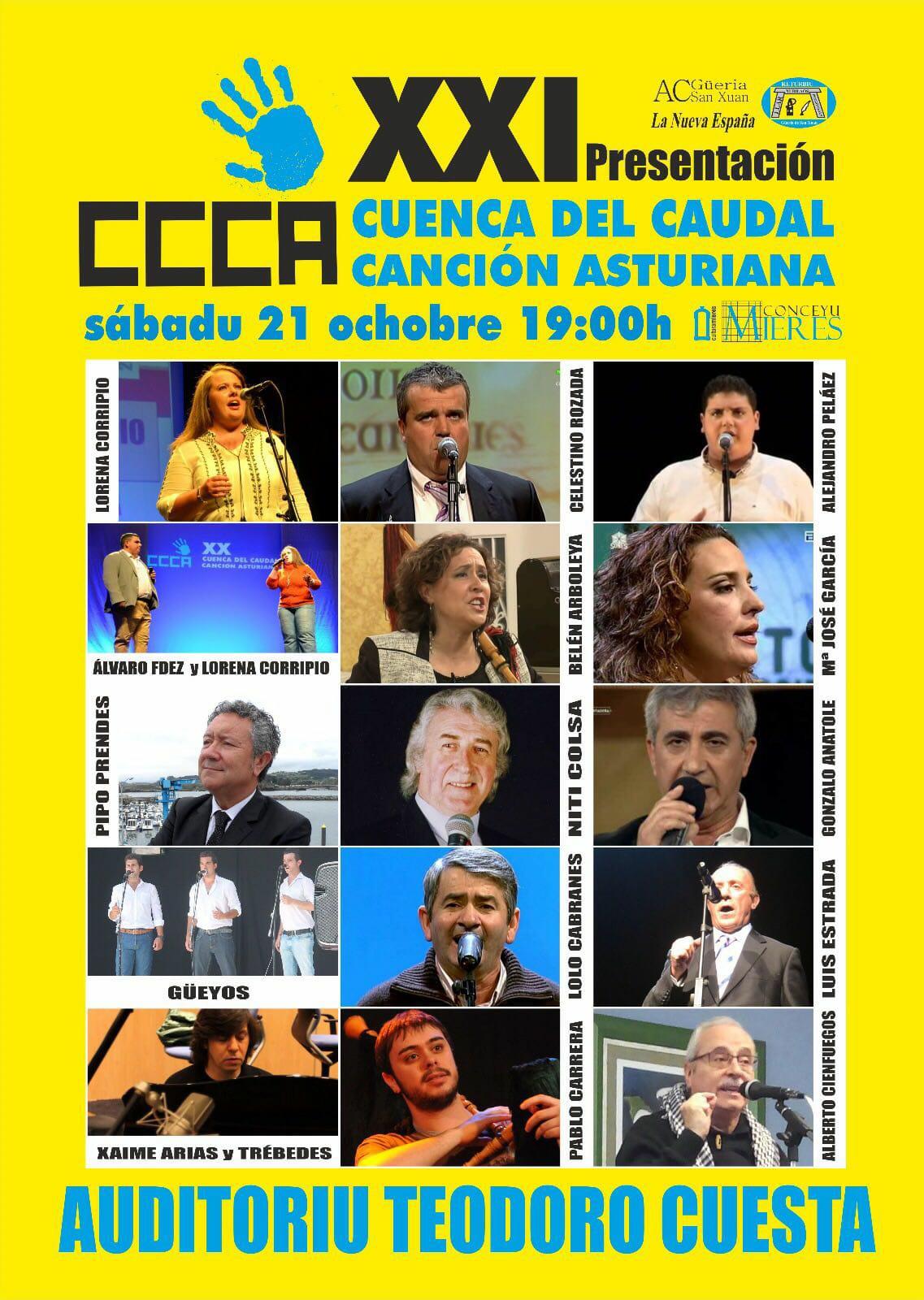 CARTEL GALA PRESENTACION CONCURSU CUENCA CAUDAL 2017