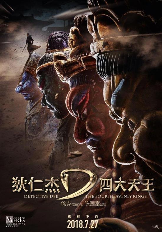 Cine En Vo Di Renjie Zhi Sidatianwang