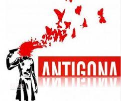 Cartel Web Antigona Maliayo Teatro