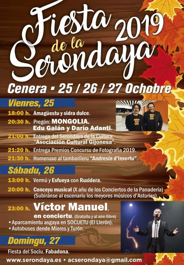 Certel Web Fiesta Serondaya 2019