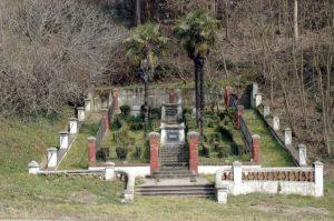 Cementerio Protestante de la Familia Guilhou