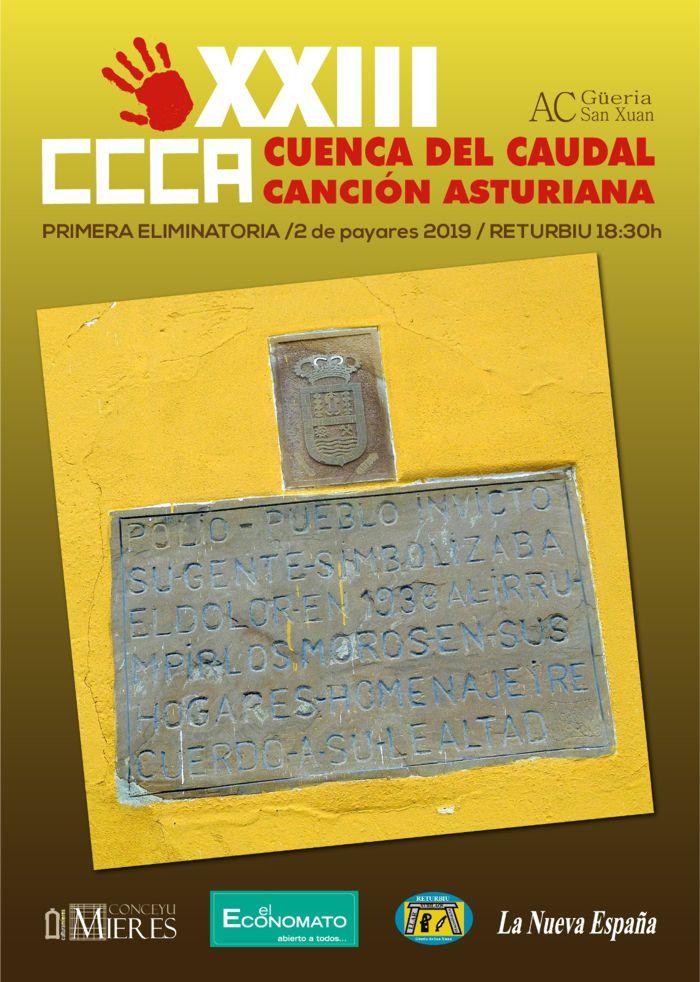 Cartel Web Primera Eliminatoria Cuanca Caudal 2019
