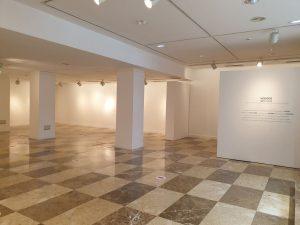 Sala De Exposiciones MCC Ilu (7) 1200