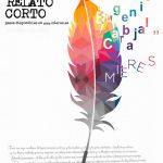 Cartel Eugenio Carbajal 2020 Web 725x1024